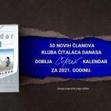 Postani član Kluba čitalaca Danasa i osvoji Koraksov kalendar 3