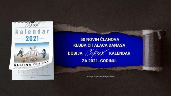 Postani član Kluba čitalaca Danasa i osvoji Koraksov kalendar 7