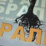"""""""Brale"""", još jedna autentična, slojevita priča o običnim ljudima 13"""
