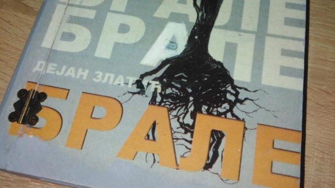 """""""Brale"""", još jedna autentična, slojevita priča o običnim ljudima 1"""
