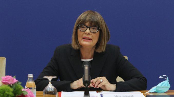 Gojković potpisala Memorandum o razumevanju sa međunarodnom organizacijom turkijske kulture 3