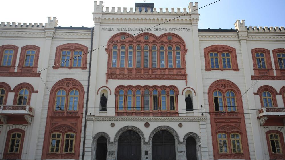 Savet Univerziteta u Beogradu danas bira novog rektora/ku 1