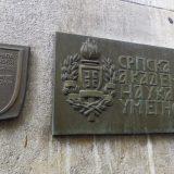 SANU: Netačna tvrdnja da se Akademija nije izjašnjavala o problemima Kosova 11