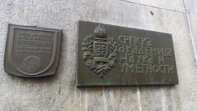 Posle polemike u javnosti SANU objavila priloge njenih odeljenja o Kosovu i u elektronskoj formi 2