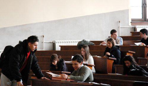 Dan studenata i ove godine bez najavljenih manifestacija 6