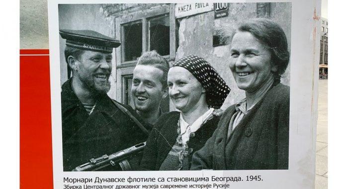 Drugi svetski rat i Jugoslavija: Ženama su pretili glad, mučenja, logori, smrt, ali i šišanje 5
