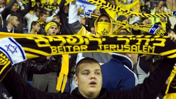 Fudbal, Izreal, Palestina: Zašto Arapin ulaže u klub iz Jerusalima koji bodre rasisti 4