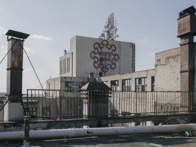 Srbija i arhitektura: Šta znači nova prodaja BIGZ-a, arhitektonskog simbola Beograda 5