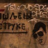 Korona virus i mere u Srbiji, Balkanu i svetu: Ko vodi glavnu reč u sudaru struke i politike 11