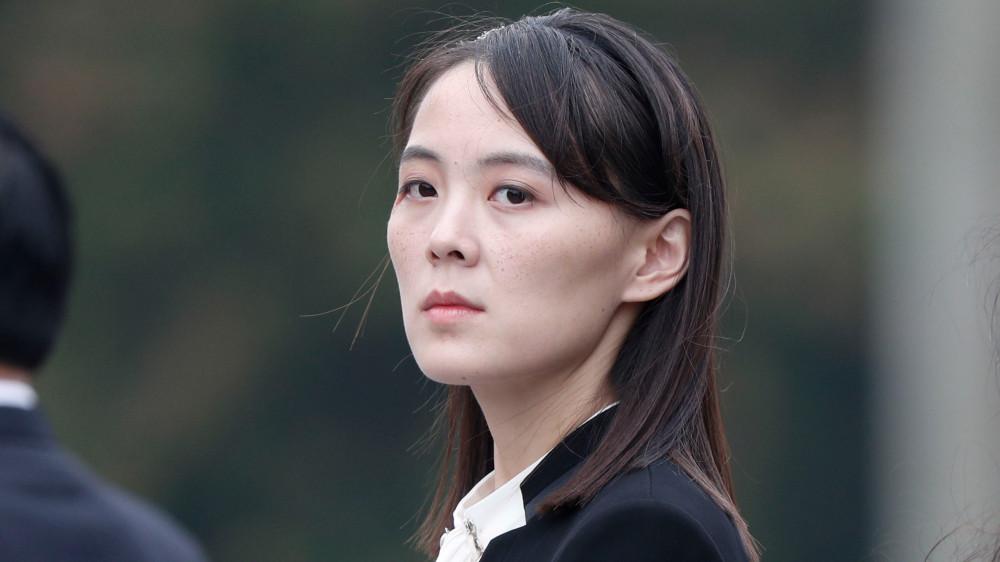 Kim Jo Džong: Ratoborna sestra 1