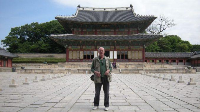Južna Koreja: Kraljevske palate Seula 1