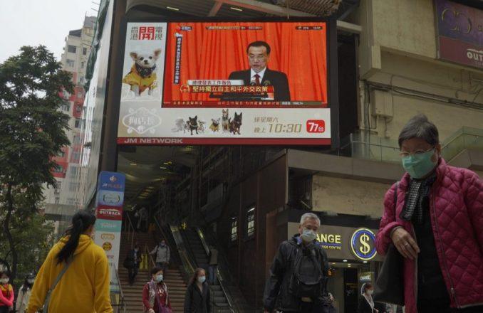 Novi udar Pekinga na Hongkong: Izborni komitet će predlagati sve kandidate za poslanike 4