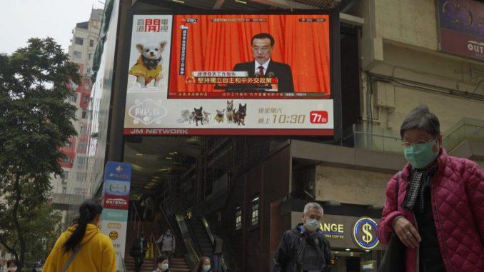 Vašington kritikuje Peking zbog nametanja izbornog zakona Hongkongu 1