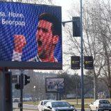 Građani na Novom Beogradu pozdravili Đokovića (VIDEO) 2