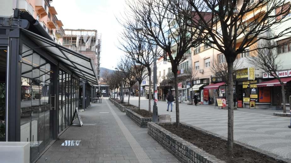 Priznanja zdravstvenim ustanovama povodom obeležavanja dana Novog Pazara 1