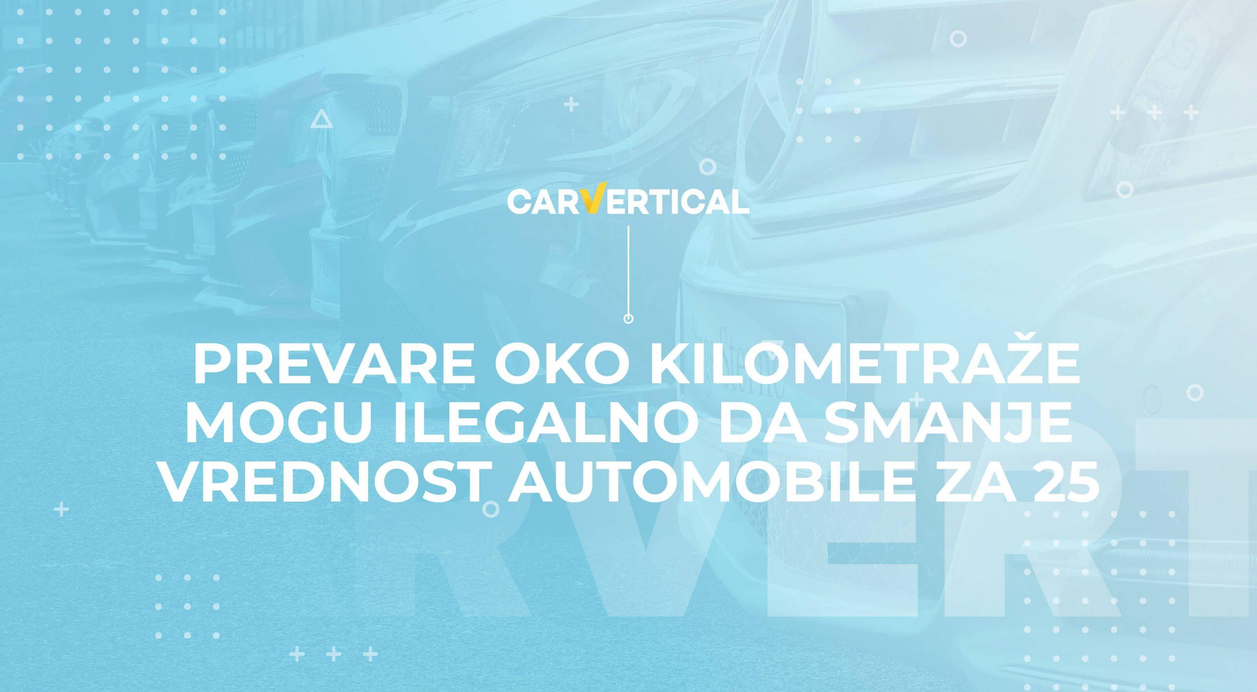 Vraćanje kilometraže umanjuje vrednost automobila čak za 25 odsto 4