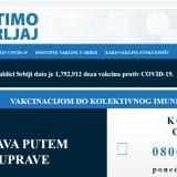 Sve informacije o vakcinaciji i vakcinama u Srbiji na novom sajtu Vlade 6