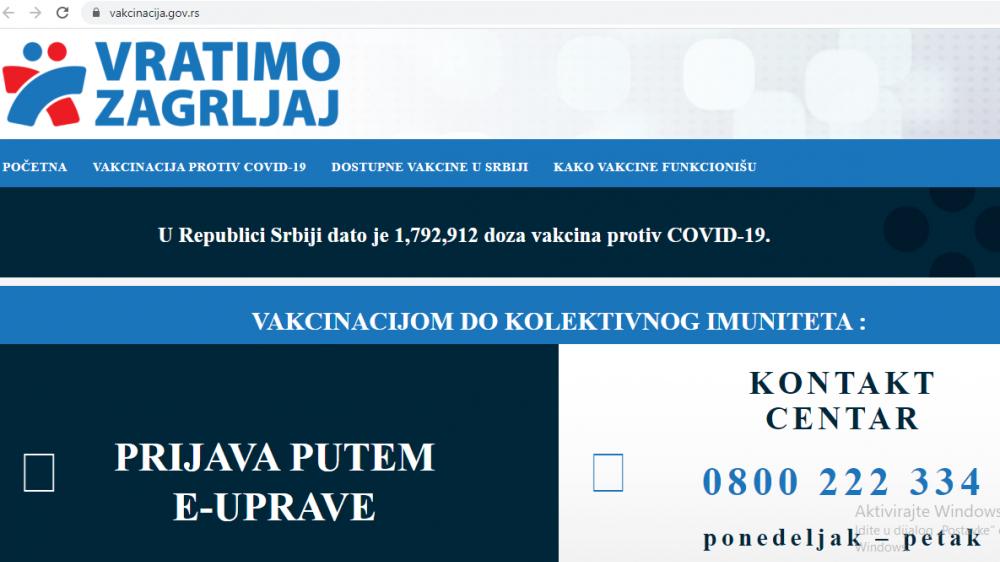 Sve informacije o vakcinaciji i vakcinama u Srbiji na novom sajtu Vlade 1