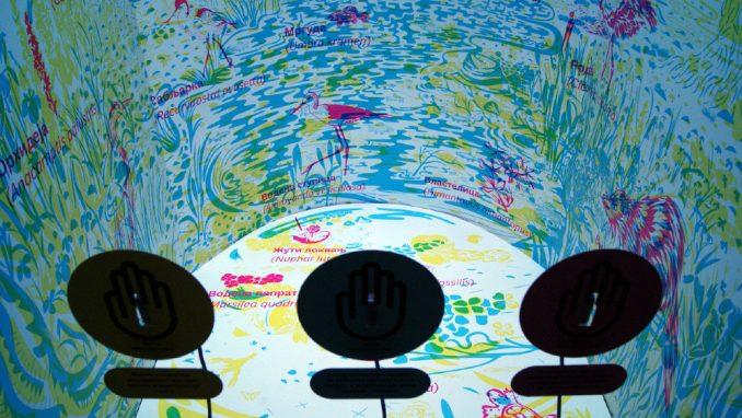 Mikrogalerija – ulični izložbeni prostor u centru grada 6