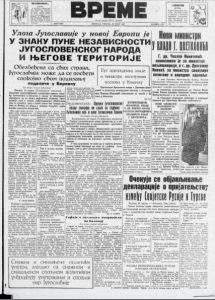 Kako je u Itaiji i Albaniji proslavljena 22. godišnjica fašizma? 2