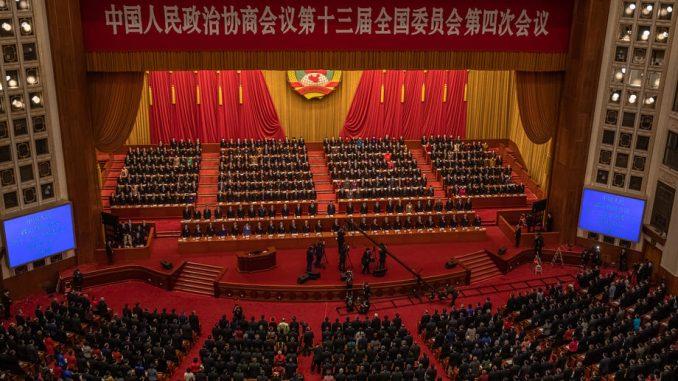 Počelo godišnje zasedanje najvišeg kineskog tela za političko savetovanje 4