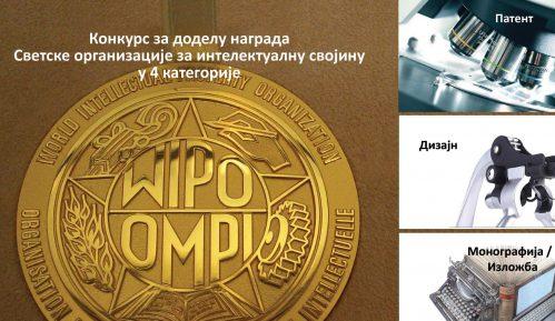 Otvoren konkurs za takmičenje za nagrade Svetske organizacije za intelektualnu svojinu 5