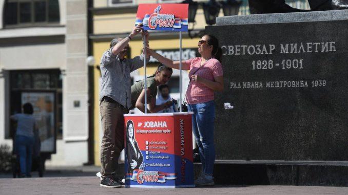 Da li je počeo udar na antivakserski lobi u Srbiji? 3