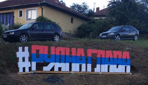 Zašto je u Rudnoj Glavi Vučić najavio vakcinisanje? 3