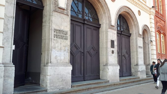 Ivanka Popović i Vladan Đokić u trci za rektora 4