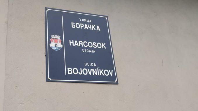 Drugi svetski rat, Pančevo i Maks Brose: Zašto je kontroverzan predlog preimenovanja ulice 4
