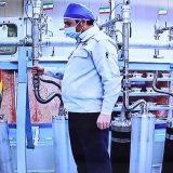 Nuklearna postrojenja, Iran i Izrael: Pretnje osvetom za napad na postrojenje Natanz 11