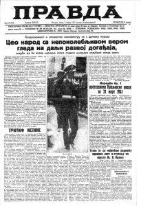 Na ulicama se kliče kralju Petru Drugom Karađorđeviću 3