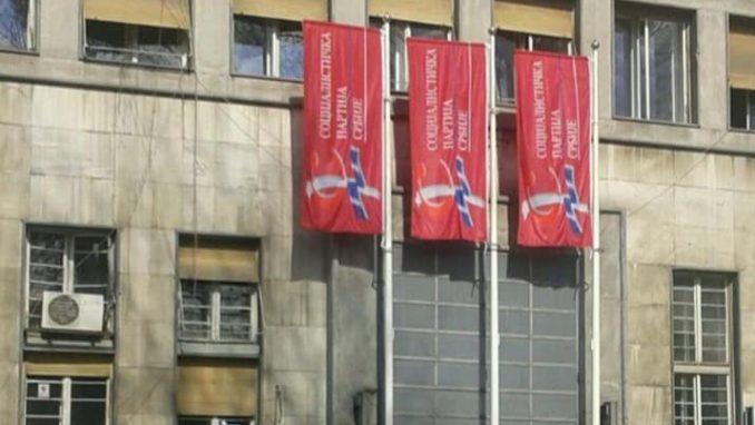Pokret za preokret predstavio zakon o oduzimanju imovine Socijalističke partije Srbije 1