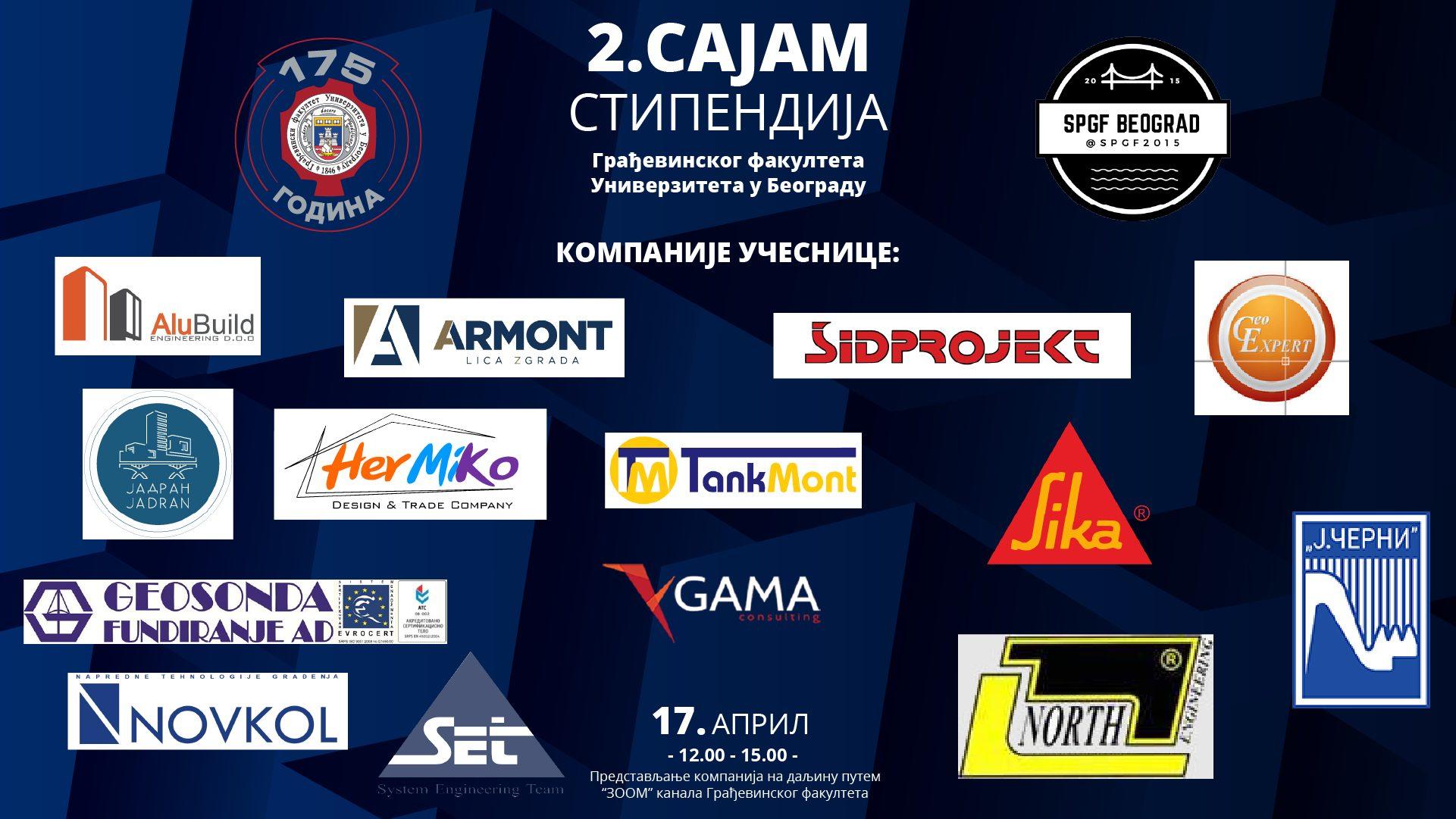 Sajam stipendija na Građevinskom fakultetu u Beogradu 1