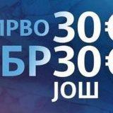 Počela prijava građana za pomoć od 60 evra 8