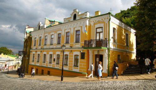 Kijev: Stari zapisi Mihaila Bulgakova 1