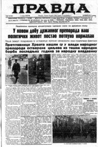 Novine pisale o tri ključna zadatka na dan bombardovanja Beograda 1941. godine 3
