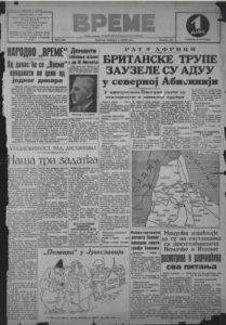 Novine pisale o tri ključna zadatka na dan bombardovanja Beograda 1941. godine 2