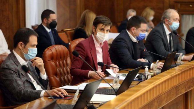 Vlada Srbije o rodnoj ravnopravnosti, zabrani diskriminacije i borbi protiv nasilja nad ženama 1