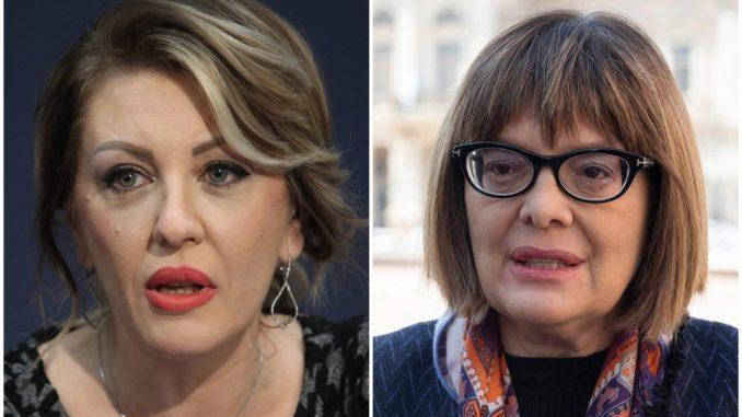 Ministarke Gojković i Joksimović imenovane za članice Saveta FPN-a 4
