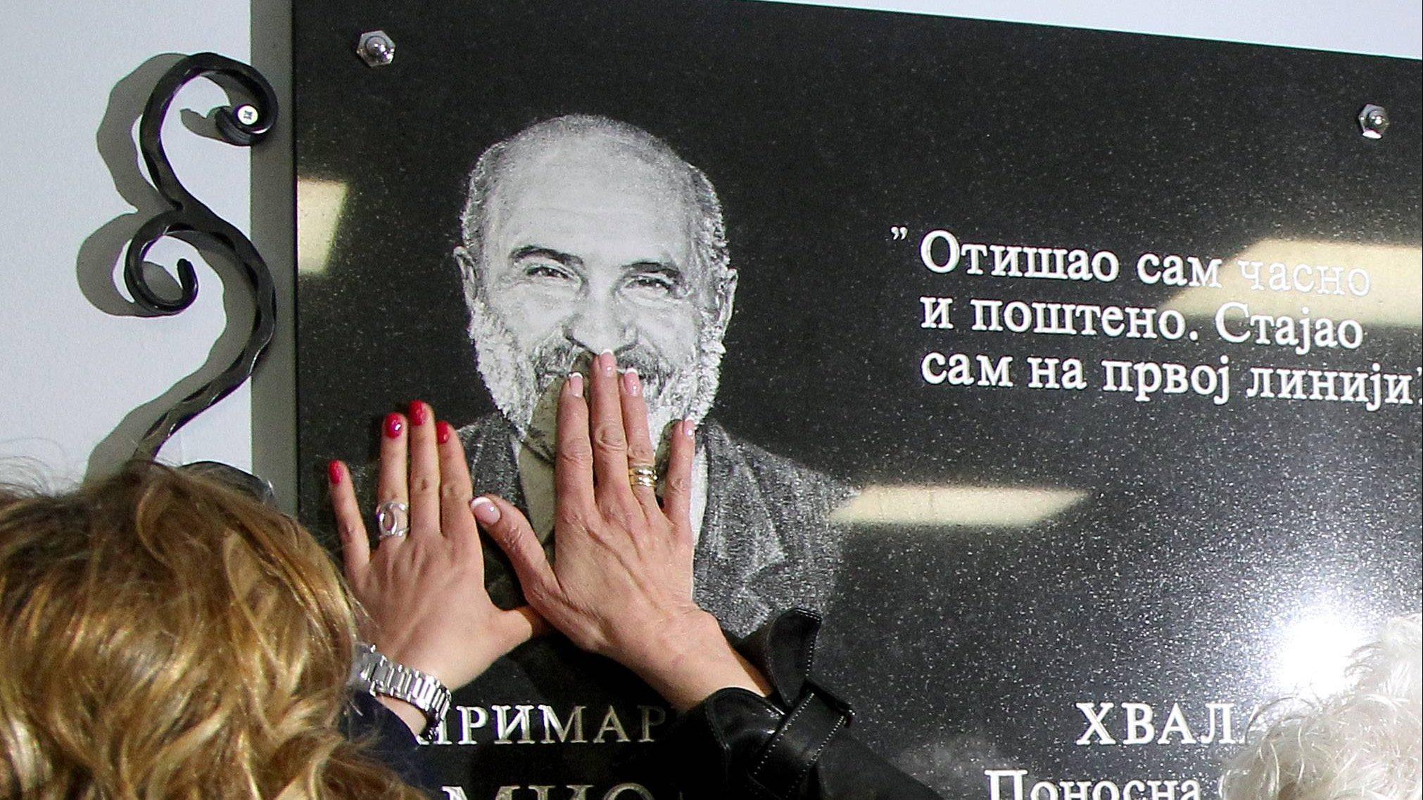 Doktor Lazić dobio spomen ploču u Urgentnom centru u Nišu, a ta ustanova njegovo ime 1