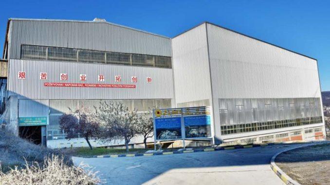 Serbia Zijin Copper planira dodatnih 408 miliona dolara investicija u 2021.godini 4