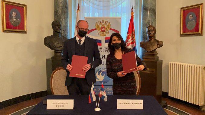 Sporazum Filološkog fakulteta i Ruskog doma 3
