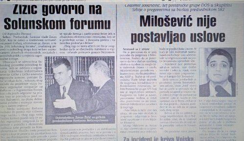 """Prvobitno svedočanstvo Jovanovića o događajima u vili """"Mir"""" 3"""