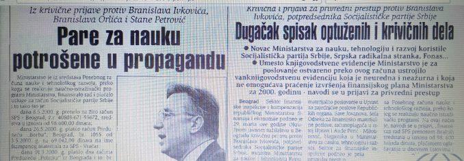 Branislav Ivković pre dve decenije bio u žiži interesovanja zbog finansijskih malverzacija 1