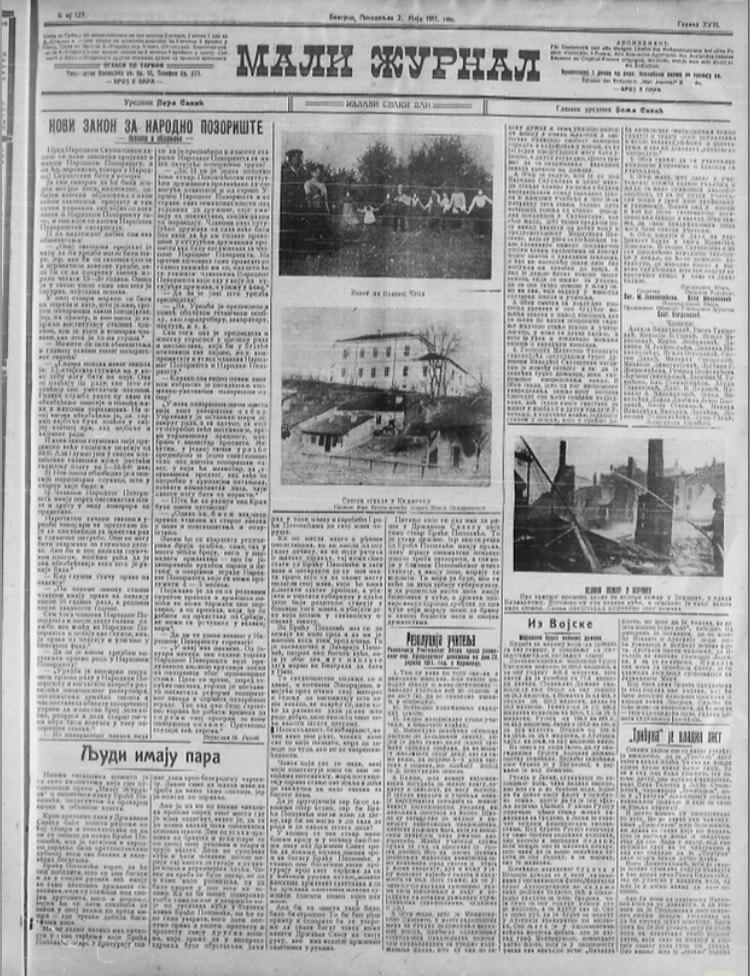 List Mali žurnal 2.5.1911