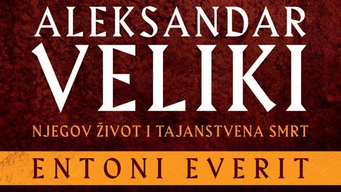 Kraj priče o Aleksandru Velikom 4