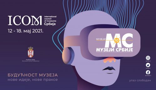 """Manifestacija """"Muzeji za 10"""" od 12. do 18. maja 1"""