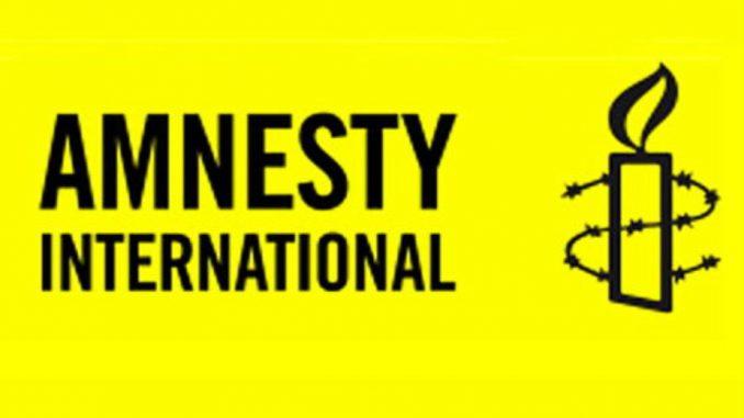 Amnesti internešenel o Srbiji: Nekažnjeni ratni zločini, napadi na medije, diskriminacija 1