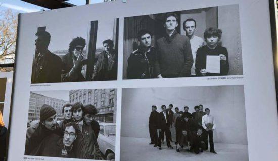 Izložba povodom 40 godina albuma Paket aranžman na beogradskom Trgu republike 12